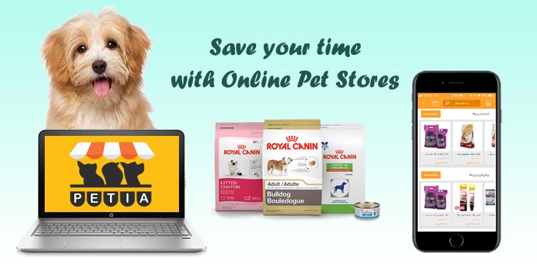 فروشگاه اینترنتی حیوانات خانگی